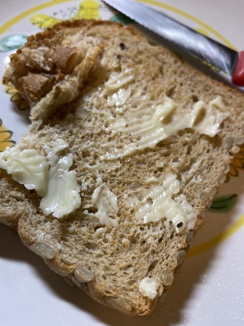 美味しい食パン、Costcoにあり!