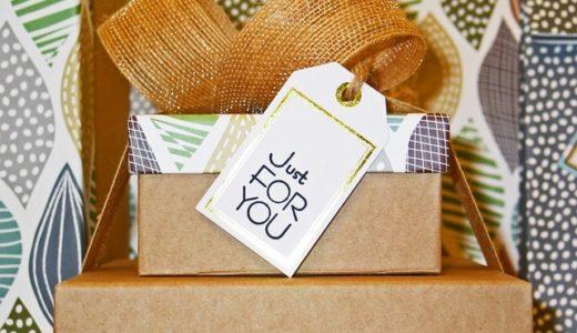 スマホに保管。友人からの手紙やプレゼント