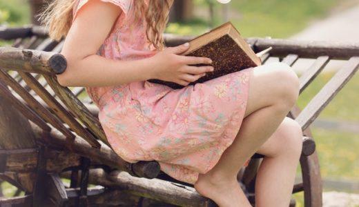 生きてる間にいくつ心に穴があく本や映画に出会うだろう