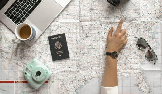 海外旅行、必ず持つべき持ち物は4つだけ!