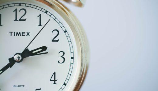50代、時間の明確化でゆるい在宅生活