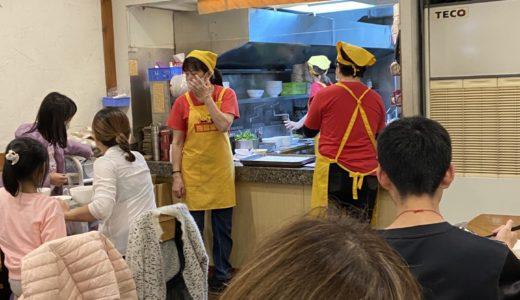 おいしい台湾土産は意外なもの?