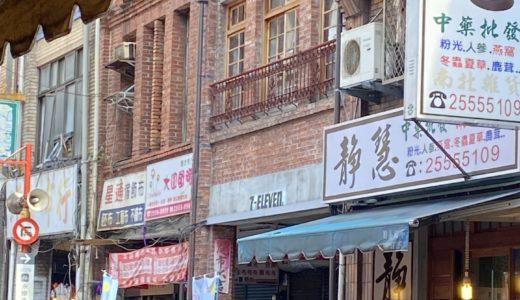 台湾のお土産、といえばまずコレを選ぶ!