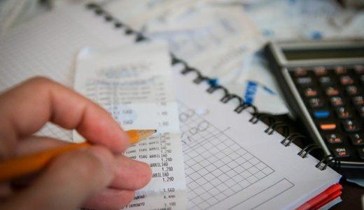 家計簿・資産管理アプリ「マネーフォワード ME」で年間200万殖えた話