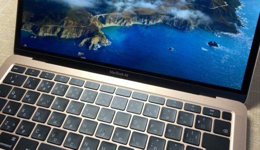 MacBookAirが素晴らしいポイント 50代セミリタイアの場合