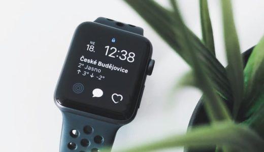 健康の気になる50代 AppleWatchが役に立つ