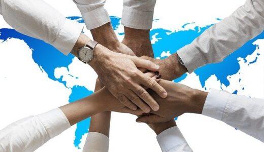 【世界に貢献でお金が殖える?】1万円から世界に投資、運用中 50代の資産運用