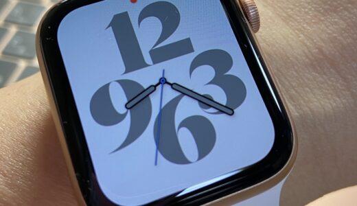 【最高!】AppleWatch 新バンド、ソロループ レビュー 50代の時計