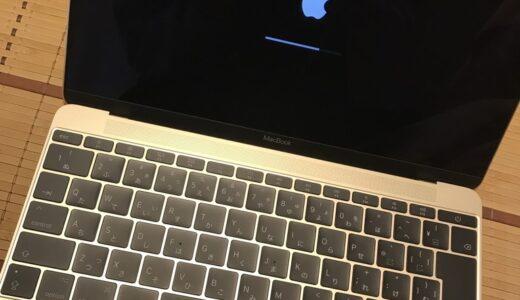 MacBook、自分で売ってみた! 50代セミリタイアの挑戦