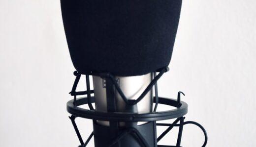 音声配信始めました 50代セミリタイア主婦、stand.fm、スタエフデビュー