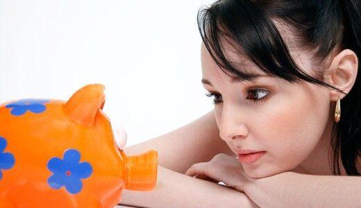 【家計管理してみた】コツは、夫しだい? 50代セミリタイア主婦の決断