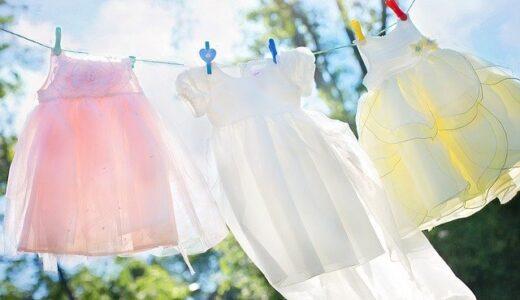 【女性の下着洗い。どうしてますか?】知りたい聞きたい 50代セミリタイア主婦の場合