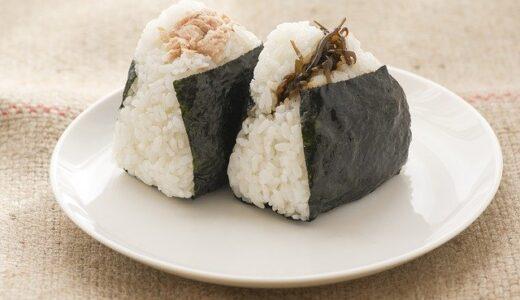【腸リセット失敗!からの】お米にハマってます 50代セミリタイア主婦の探究心