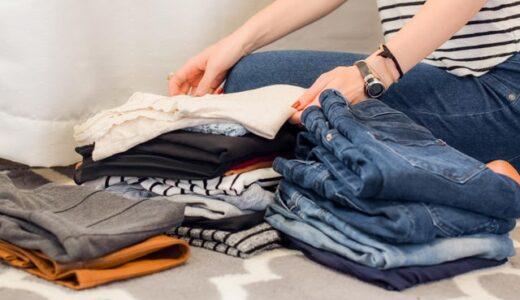 【たったの◯◯円⁉】断捨離で服を売ってみた 50代セミリタイア主婦、がく然。