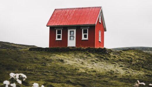 【ブログタイトル変更】立ち退きにあってしまった!60代、家を建てる? 50代セミリタイア主婦、家づくりに挑む
