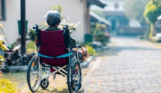【60代の家づくり・間取り】車椅子スペース?考える必要無し!  50代セミリタイア主婦の挑戦